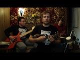Дима Ску, Илья и Сергей — Соло на выбивалке